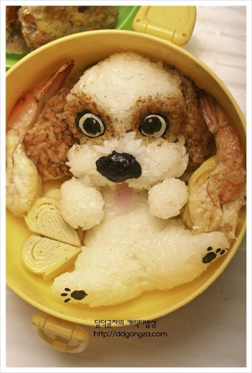 かわいい犬弁当 Unfortunately, this one looks a little too real.. Like a dead dog! :p