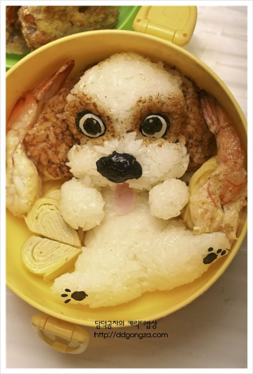 This is too adorable to even consider eating!  Cute Dog Bento