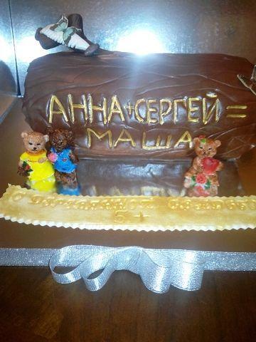 на годовщину свадьбы #торт_на_заказ_одесса #тематические
