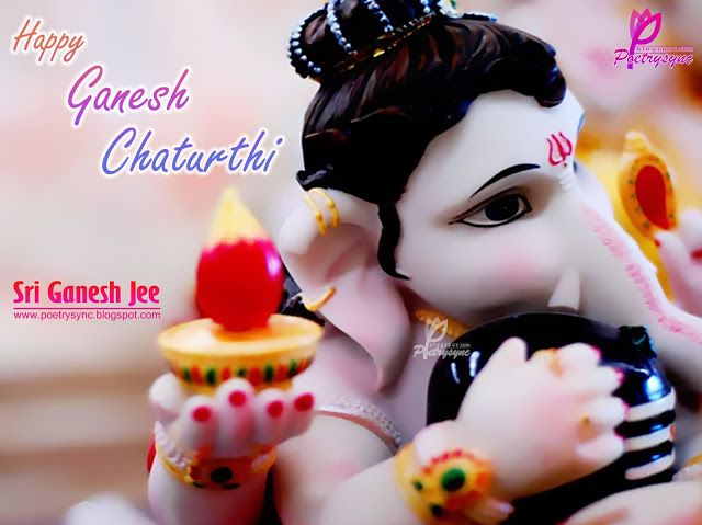 Poetry: Happy Ganesh Chaturthi Wishes Wallpapers HD