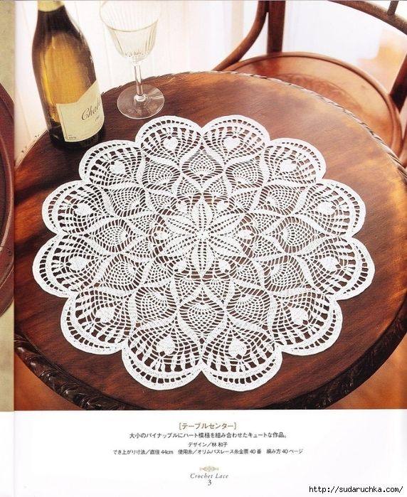 363 best dantele 2 images on pinterest crochet doilies doilies free diagram c 437 apanese journal of knitting napkins runners and ccuart Images