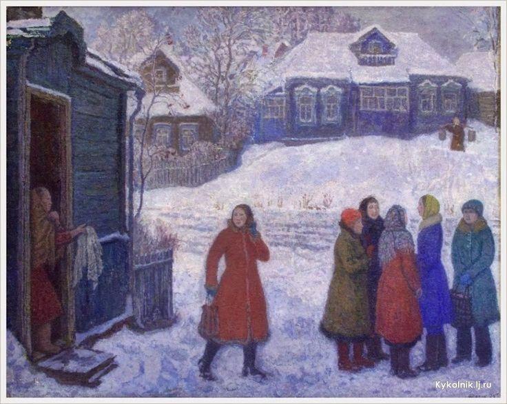 Телин Владимир Никитович (Россия, 1941-2012) «Мать, дочь и подруги» 1979
