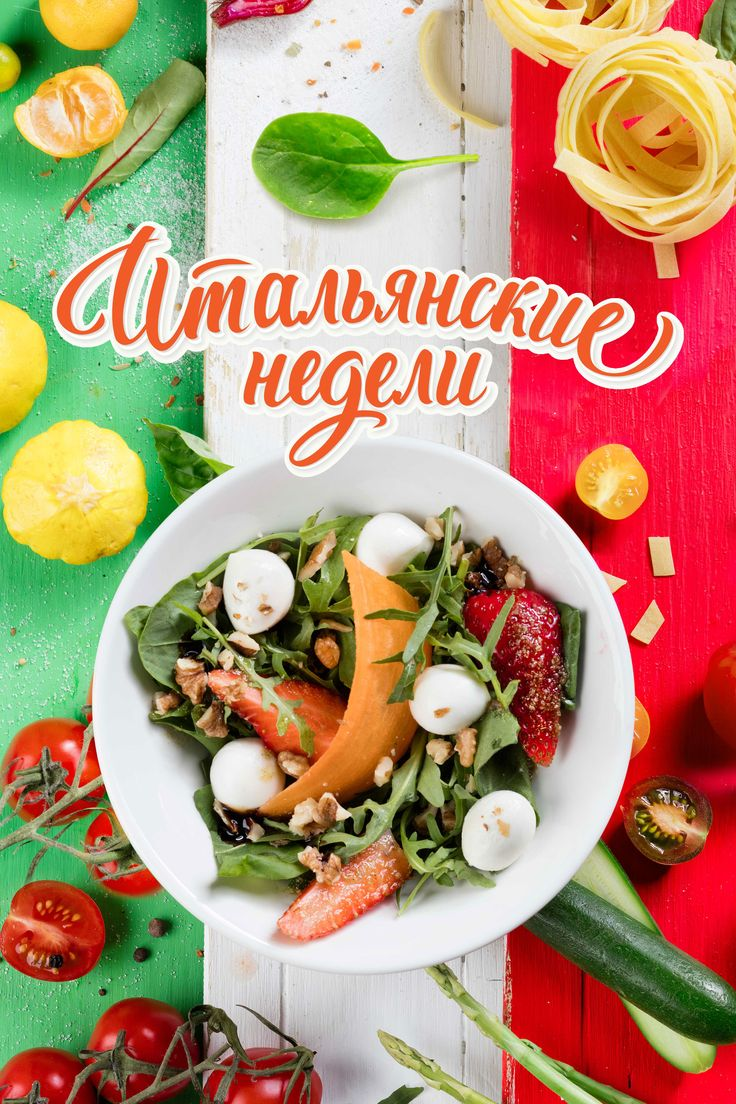 "Check out my @Behance project: ""Меню «Итальянские недели» / Menu «Italian week»"" https://www.behance.net/gallery/40142981/menju-italjanskie-nedeli-Menu-Italian-week"