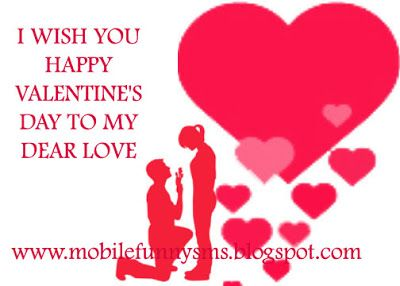 MOBILE FUNNY SMS: VALENTINES DAY SMS  BEST VALENTINE MESSAGE EVER, IMAGE VALENTINE DAY, LOVERS DAY GREETINGS, PHOTOS OF VALENTINES DAY, VALENTINE DAY MESSAGES LOVE, VALENTINE DAY QUOTES, VALENTINE DAY SPECIAL PHOTOS