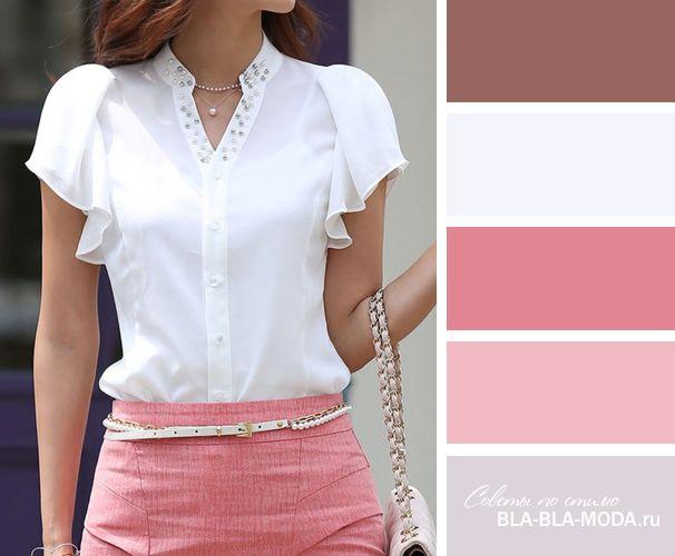 Эти цветовые палитры помогут подобрать наилучшее сочетание цветов в одежде для лета. Девочки, вдохновляйтесь! 1. Мята и Шоколад Пепельно-розовая помада и белые вещи отлично дополнят основные мятно…