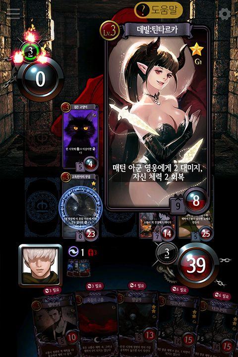 Mabinogi Duel Global - Steparu's Gaming Apps