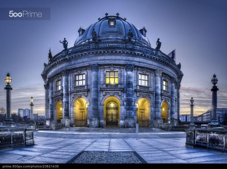 Boden Museum (Berlin) - stock photo