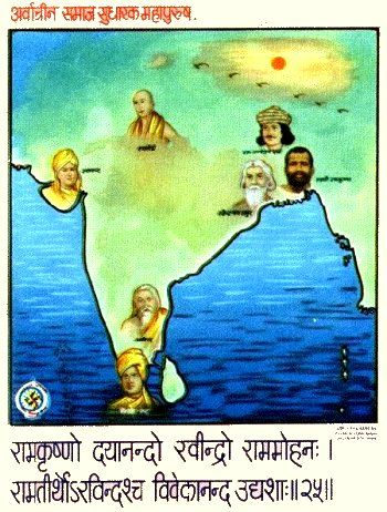 Social reformers in the Modernage.Svami Rama Krsna Paramahamsa ; Svami Dayananda Sarasvati, the founder of Arya Samaja; Ravindra Nath Thakur, a great revolutionary poet; Raja Ram Mohan Raya; Svami Rama Tirtha, Yogiraja Aravinda; and Svami  Vivekananda, the beloved of the youth---all these have been renowned social  reformers in the modern age.