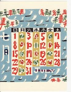 Keisuke Serizawa, Katazome Calendar