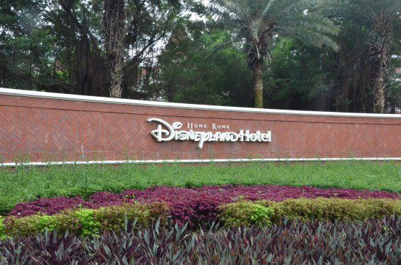 Hong Kong Disneyland Hotel Review   Trips With Tykes   #HKDL #HKDisneyland #Disney