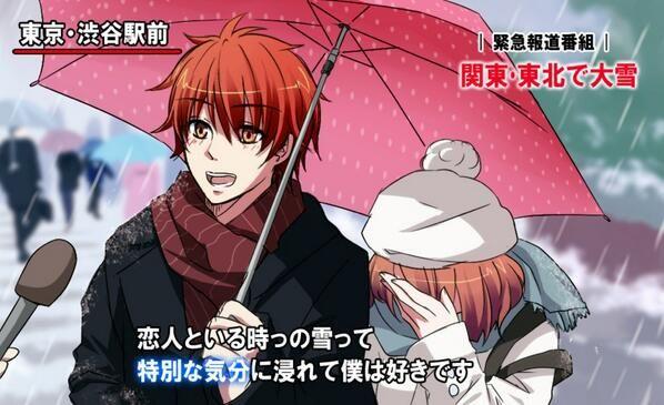 Otoya x Nanami Snow Storm Meme~