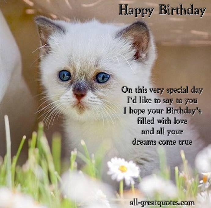 Free Singing Birthday Animated Facebook Cards