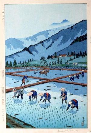 1953 - Kasamatsu, Shiro - Rice Planting