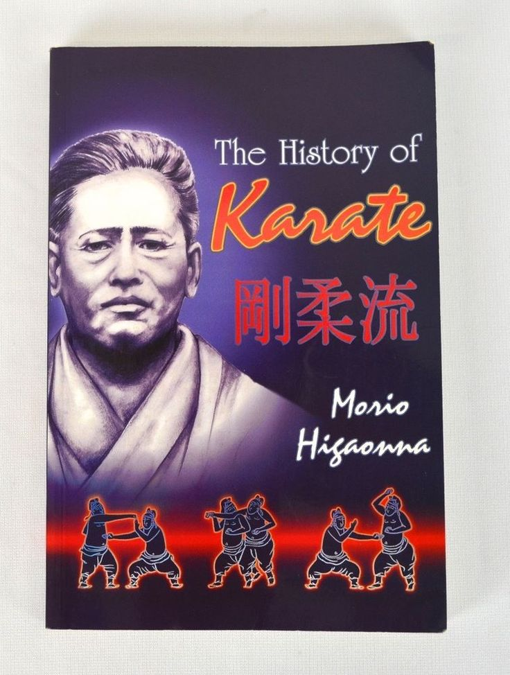 18 best martial arts books images on pinterest martial art ninja the history of karate okinawa goju ryu rare martial arts book morio higaonna fandeluxe Image collections