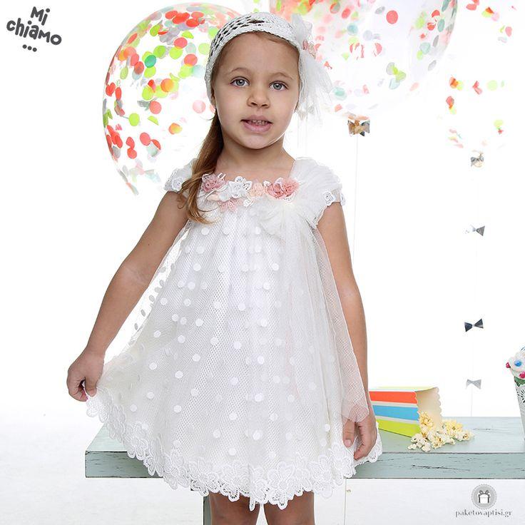 Φόρεμα Βάπτισης Πουά Τούλι Mi Chiamo Κ4029-16667 https://www.paketovaptisi.gr/christening-packages-girl/christening-clothes-girl/sum-spri/product/2325-16664.html Βαπτιστικό φόρεμα από τη νέα collection της εταιρείας Mi Chiamo κατασκευασμένο από πουά τούλι σε ιβουάρ χρώμα. Το σύνολο συνοδεύεται από καπέλο ή κορδέλα ή στέκα το οποίο συμπεριλαμβάνεται στην τιμή. Συνδυάζεται προαιρετικά με ασορτί ζακετάκι. #MiChiamo #φορεμα #βαπτιση #βαπτιστικα