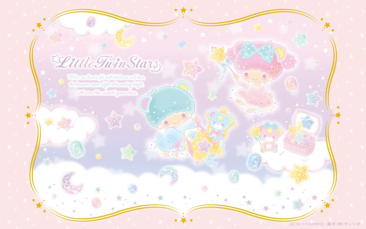 【Android iPhone PC】Little Twin Stars Wallpaper 201708 八月桌布 日本官方電子報