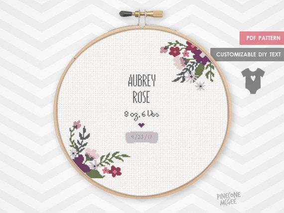 ROYAL FLORAL BABY announcement counted cross stitch pattern easy newborn girl birth record sampler nursery home decor shower gift diy pdf by PineconeMcGee