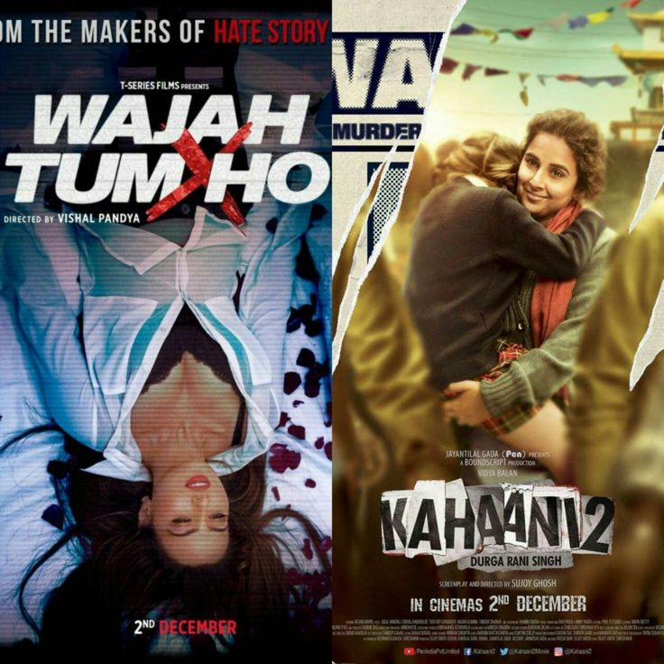 #Kahaani2 vs #WajahTumHo First (1st) Day #BoxOffice Prediction | Expected Collection, Income, Earnings http://boxofficeticket.in/kahaani-2-vs-wajah-tum-ho-first-1st-day-box-office-prediction-expected-collection-income-earnings/ #Bollywood #SanaKhan #VidyaBalan
