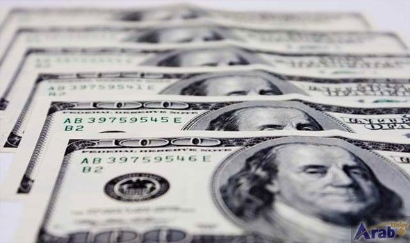 US dollar exchange rate stable in Thursday's…