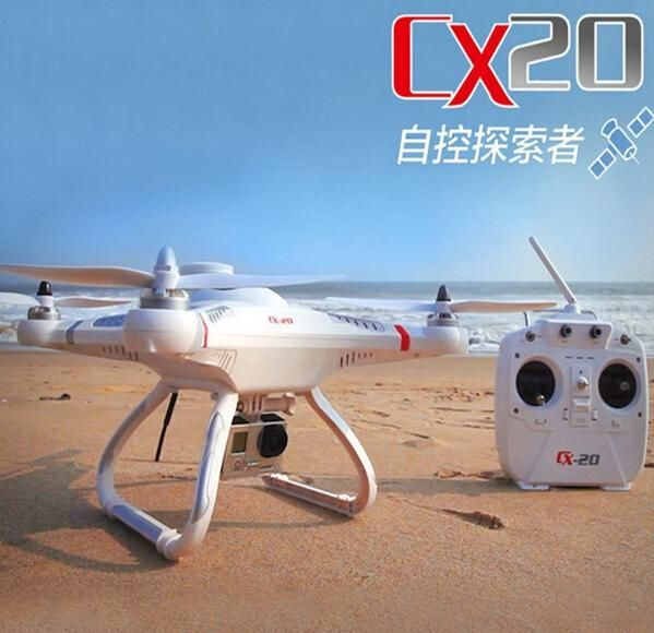 Cheerson CX20 2.4G Quadcopter 4 Axis GPS Auto Pathfinder FPV RTF