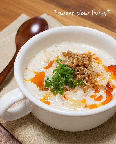 生姜でぽかぽか♪豆乳春雨スープ by tomoさん | レシピブログ - 料理 ...
