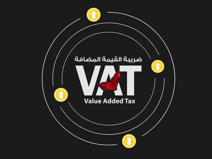 كيف تعامل سكان الإمارات مع الضريبة الجديدة على بعض المنتجات Juventus Logo Sport Team Logos Team Logo
