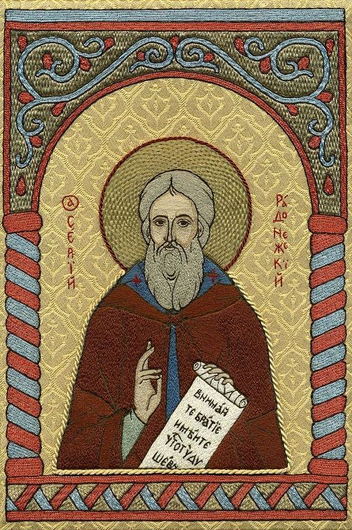 Venerable Sergius