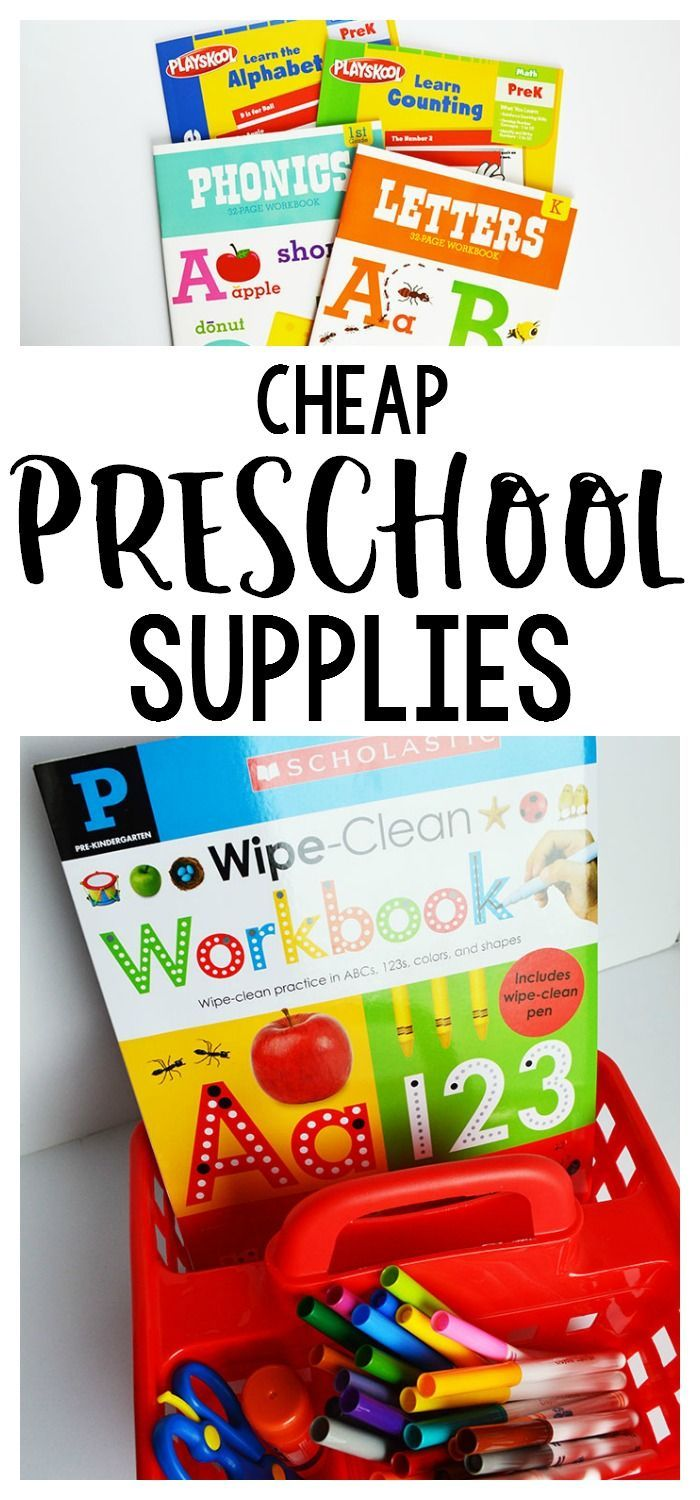 Cheap Preschool Supplies - our favorites from Amazon & The Dollar Tree! These are the supplies we use for preschool at home!