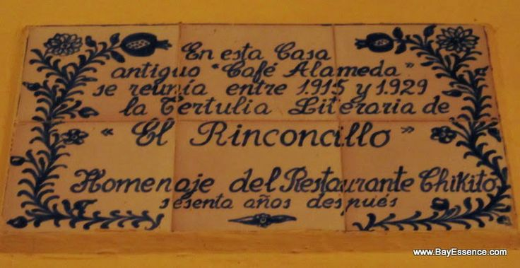 Federico Garcia Lorca was part of a group of artist called El Rinconcillo  | Granada, Spain | www.bayessence.com