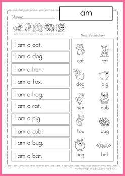 SIGHT WORDS - PHRASES FOR HOMEWORK (PRIMER WORDS) - TeachersPayTeachers.com