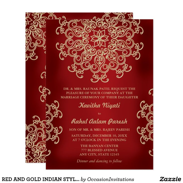 25 best Indian wedding cards ideas on