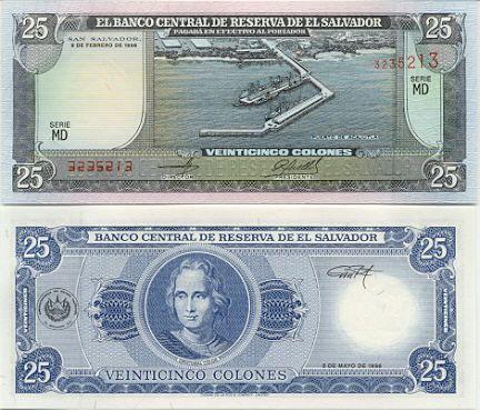 El Salvador  25 Colones 2.5.1996 (Acajutla port; Cristobal Colon)
