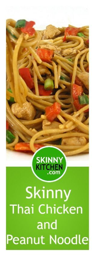 Skinny Thai Chicken and Peanut Noodles. It's one of my all time favorites! Each serving, 290 calories, 8g fat and 7 SmartPoints. http://www.skinnykitchen.com/recipes/skinny-thai-chicken-and-peanut-noodles/