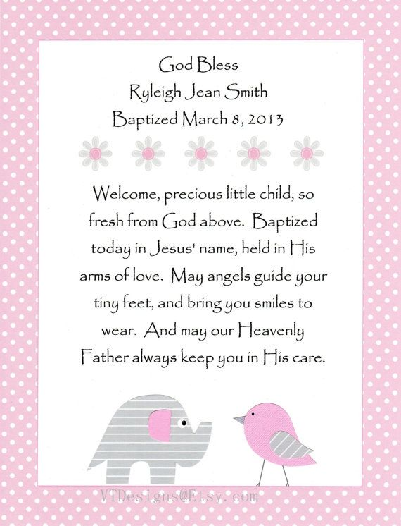 51 best all things wood images on pinterest home ideas for the baby girls baptism gift christening gift pink gray nursery art personalized kids wall m4hsunfo Image collections