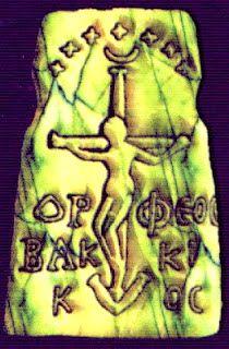 Conspiracy Feeds: Τα Ορφικά - Διονυσιακά μυστήρια