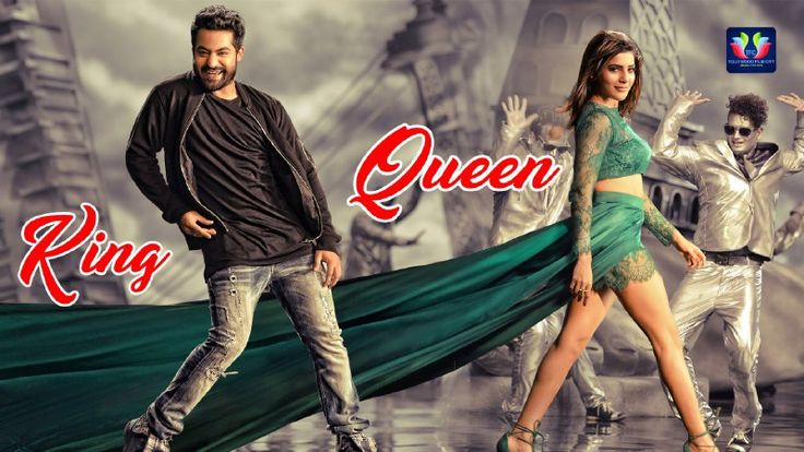 NTR is the King and Samantha, the Queen   Latest Film Updates   Tollywood Film Updates   Katamarayudu Movie Review   Political News   Movie news   Telugu movies   Telugu Movie Reviews   Move Ratintgs   Cinema Reviews and Ratings   Tollywood updates   Telugu Cinema Updates   TFC Media   Movie Ratings   Box Office Collections   Movie Gossips   Latest Movie News   Latest Move Gossips