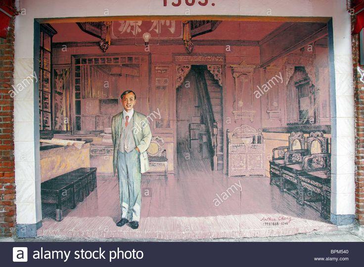 Wall Mural, Columbia Street, Chinatown, Vancouver, British Columbia Stock  Photo, Royalty