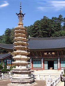 Pyeongchang County - Wikipedia, the free encyclopedia