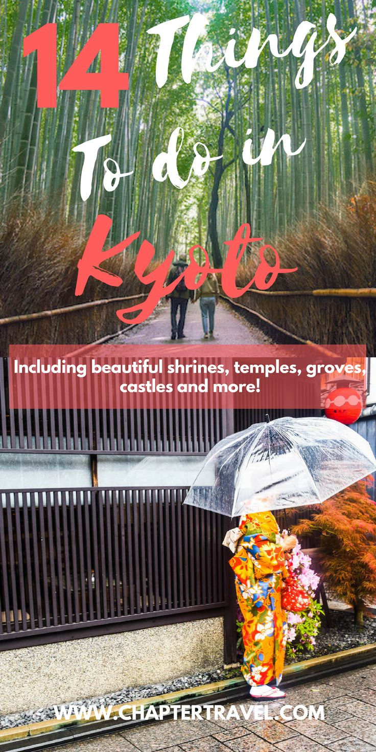 Things to do in Kyoto, Japan | Fushimi Inari Shrine | Kiyomizudera | Gion | Saiho-ji Moss Temple | Arashiyama bamboo Grove | Nijo Castle | Kimono Forest | Kyoto Tower | Kyoto Imperial Palace Park | Zen Rock Garden Ryoanji | Honganji Temples | Kyoto Railway Museum | Cherry Blossom Kyoto | Kyoto International Manga Museum