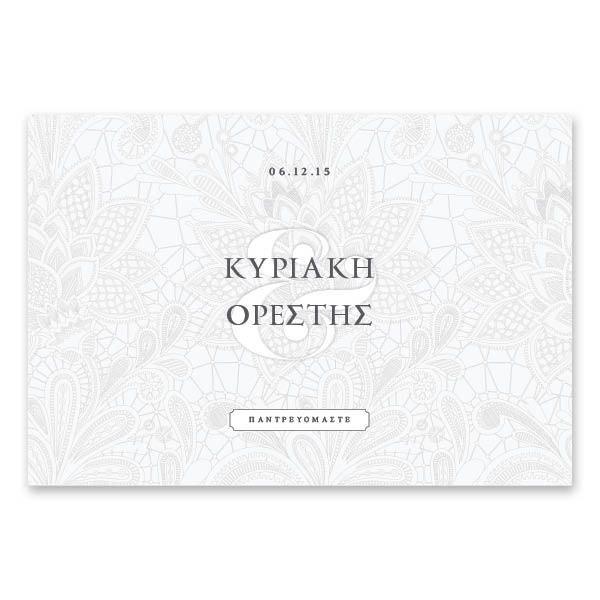 Μοντέρνα Γκρίζα Δαντέλα | Το lovetale.gr σχεδιάζει αποκλειστικά για εσάς, το ορθογώνιο προσκλητήριο γάμου της μοντέρνας συλλογής, με θέμα δαντελένια λεπτομέρεια σε απαλό γκρι φόντο. Το προσκλητήριο σε οριζόντια διάταξη 15 x 22 εκατοστών, τυπώνεται σε χαρτί δική σας επιλογής και παραδίδεται μαζί με τον φάκελο του. http://www.lovetale.gr/lg-1430-c1-la.html