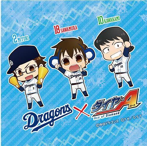 More #◆のA merch @ http://dragons.jp/special/ryujinsai/collaboration.html #ダイヤのA