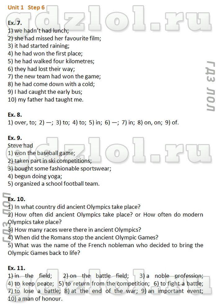 Спиши точка ру физика 10 класс учебник