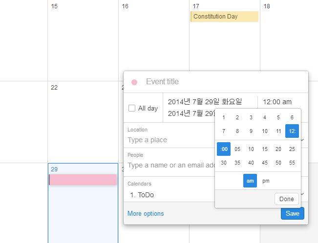 Reconstruct - 키보드 입력이나 스크롤 없이   달력에 시간 입력, Sunrise Calendar