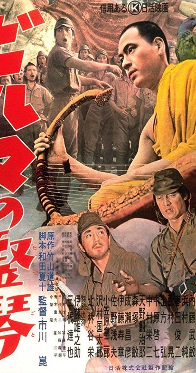 The Burmese Harp 1956 Imdb Japanese Movie Poster Japanese Movies Japanese Film