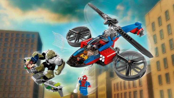 Products - Marvel Super Heroes LEGO.com
