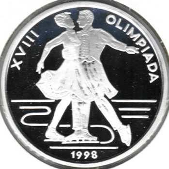 100 lei Nagano Olympic Winter Games 1998 - pair skating - ice dancing