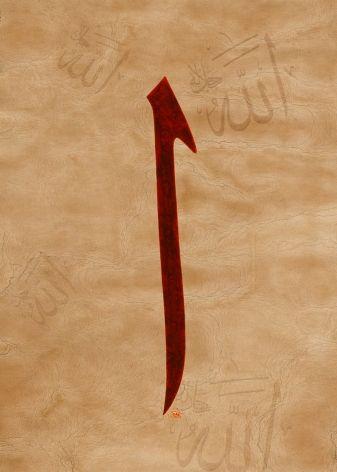 Elif Harfi Tablo - Kanvas Tablolar - Atlantis Tablo