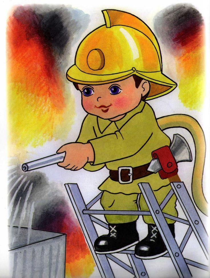 Картинки на пожарника