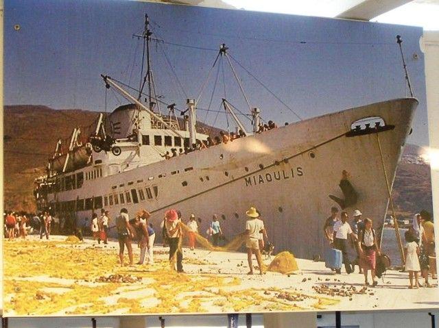 Port Of Paros Miaoulis - Παλιές εικόνες, Cartes Postales - Gallery - Shipfriends
