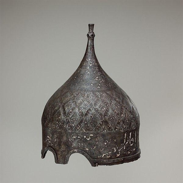Turban Helmet(Date: late 15th century Culture: Iranian Medium: Steel, gold, silver)